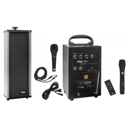 MP-99USB+CORDLESS WITH 20WATT EXTERNAL SPEAKER