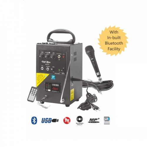 MP 99U Portable P.A. System