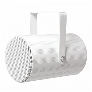 Garden Speakers, Projection & Ceiling Speakers (4)